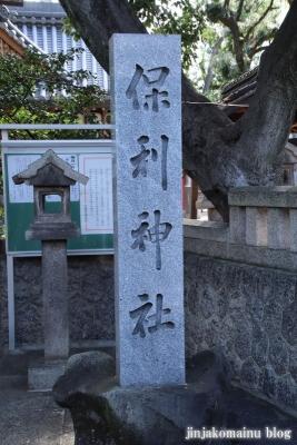 保利神社(大阪市住吉区長居東)9
