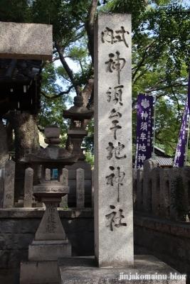 神須牟地神社(大阪市住吉区長居西)2
