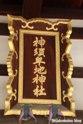 神須牟地神社(大阪市住吉区長居西)9