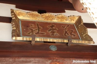 止止呂支比賣命神社(大阪市住吉区沢之町)9