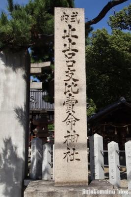 止止呂支比賣命神社(大阪市住吉区沢之町)2