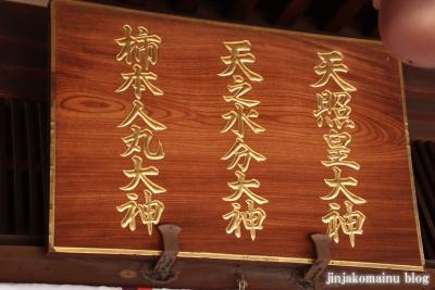 高崎神社(大阪市住之江区南加賀屋)8