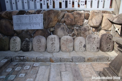 高崎神社(大阪市住之江区南加賀屋)20