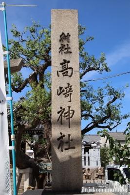 高崎神社(大阪市住之江区南加賀屋)4