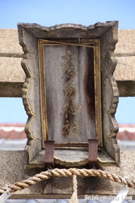 高崎神社(大阪市住之江区南加賀屋)12