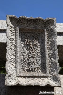 加賀屋天満宮(大阪市住之江区北加賀屋)16