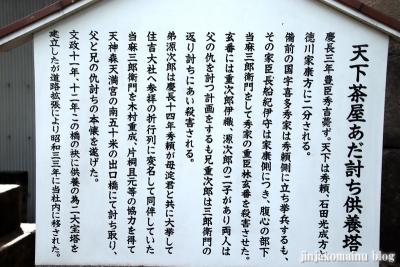 天神森天満宮(大阪市西成区岸里東)5