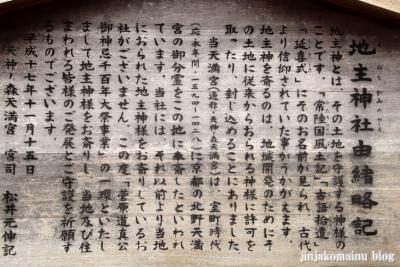 天神森天満宮(大阪市西成区岸里東)34