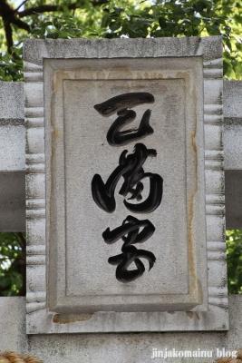 天神森天満宮(大阪市西成区岸里東)2