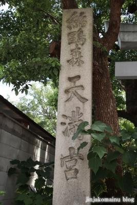 天神森天満宮(大阪市西成区岸里東)3