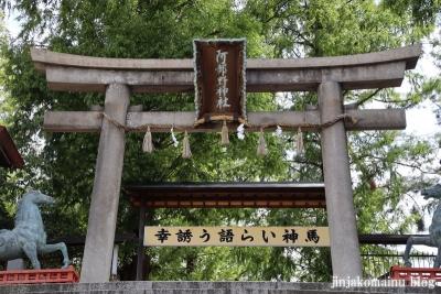 阿部野神社(大阪市阿倍野区北畠)3