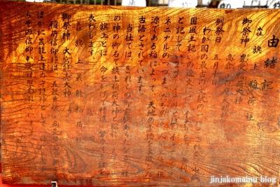阿部野神社(大阪市阿倍野区北畠)40