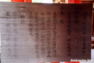 高砂神社(大阪市住之江区北島)16