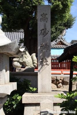 高砂神社(大阪市住之江区北島)2