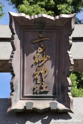 高砂神社(大阪市住之江区北島)4