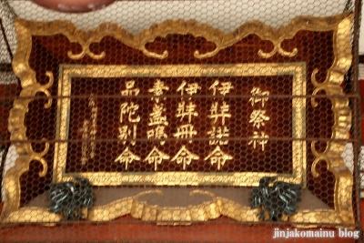 阿倍王子神社(大阪市阿倍野区阿倍野元町)11