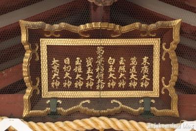 阿倍王子神社(大阪市阿倍野区阿倍野元町)16
