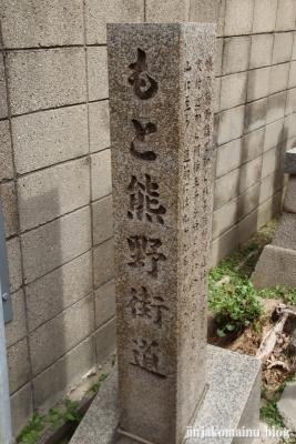 阿倍王子神社(大阪市阿倍野区阿倍野元町)6