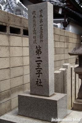阿倍王子神社(大阪市阿倍野区阿倍野元町)7