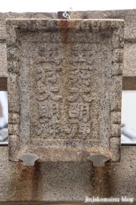 玉菊稲荷神社(大阪市阿倍野区阪南町)10