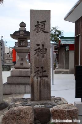 榎神社(大阪市東住吉区北田辺)2