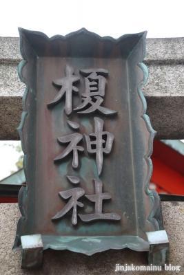 榎神社(大阪市東住吉区北田辺)6