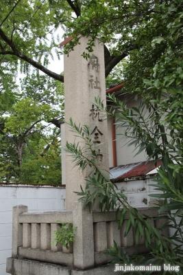 抗全神社(大阪市平野区平野宮町)14