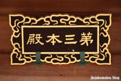 抗全神社(大阪市平野区平野宮町)55