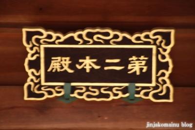 抗全神社(大阪市平野区平野宮町)66