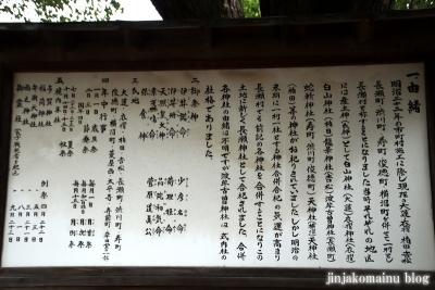 長瀬神社(東大阪市衣摺)5