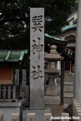 巽神社(大阪市生野区巽南)19