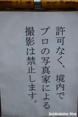土佐稲荷神社(大阪市西区北堀江)17