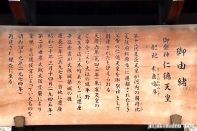 難波神社(大阪市中央区博労町)5