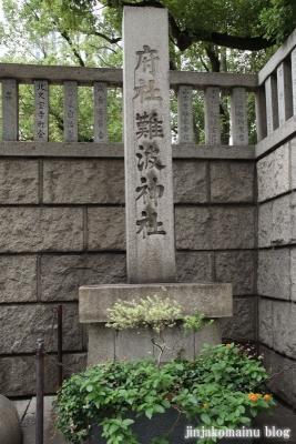 難波神社(大阪市中央区博労町)4