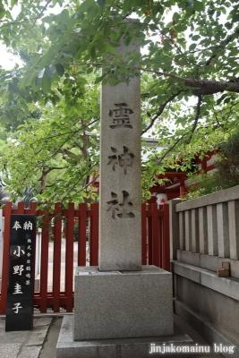 御霊神社(大阪市中央区淡路町)4