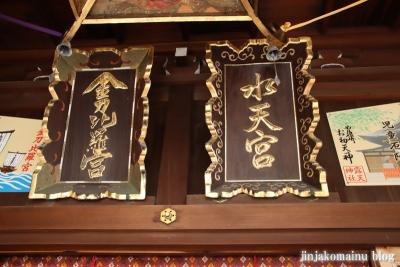 露天神社(大阪市北区曽根崎)12