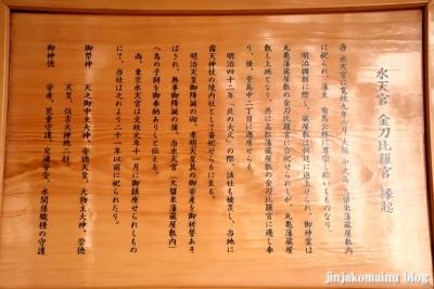 露天神社(大阪市北区曽根崎)27