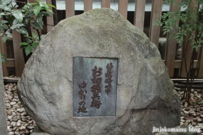露天神社(大阪市北区曽根崎)34