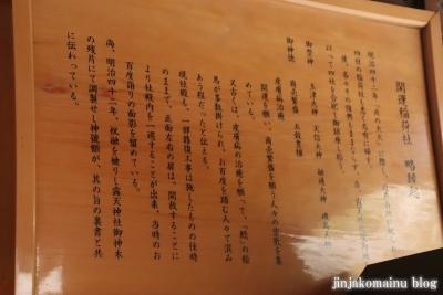 露天神社(大阪市北区曽根崎)40