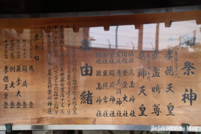 豊崎神社(大阪市北区豊崎)5