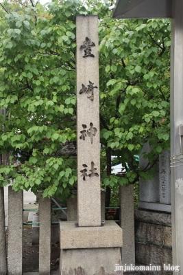 豊崎神社(大阪市北区豊崎)2