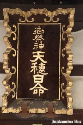 淀川天神社(大阪市北区国分寺)6