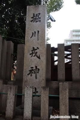 堀川戎神社(大阪市北区西天満)3