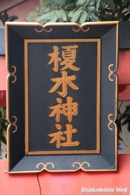 堀川戎神社(大阪市北区西天満)9