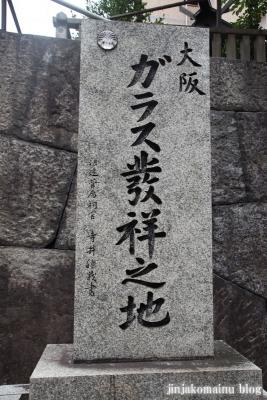 大阪天満宮(大阪市北区天神橋)68