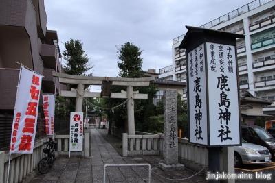 鹿島神社  模原市南区上鶴間本町1