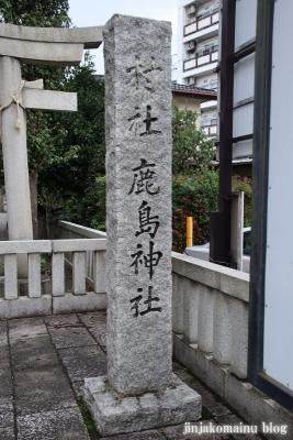 鹿島神社  模原市南区上鶴間本町2