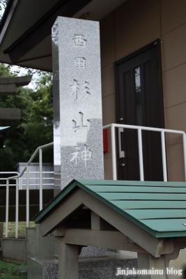 杉山神社  町田市金森2