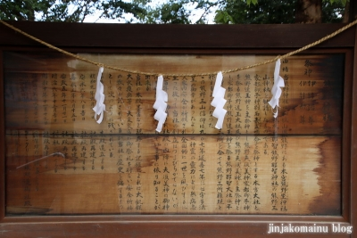 鶴間熊野神社  町田市鶴間3