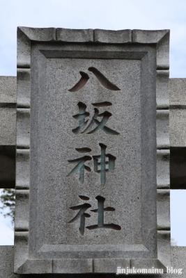 木曽八坂神社 町田市木曽東2